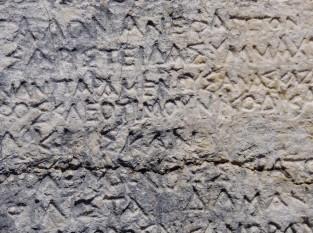 Butrint, orjien kirjoituksia